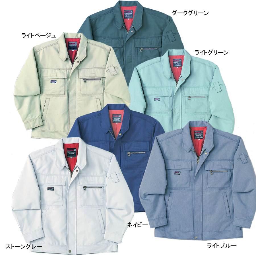 CJ340 ブルゾン(秋冬用) /作業服・作業着(3L/4L/5L対応)【大きいサイズ対応】