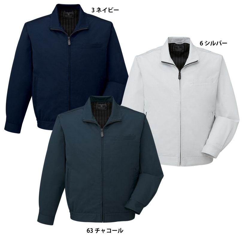 IM20701 ブルゾン (秋冬用)/作業服・作業着(3L/4L/5L対応)【大きいサイズ対応】
