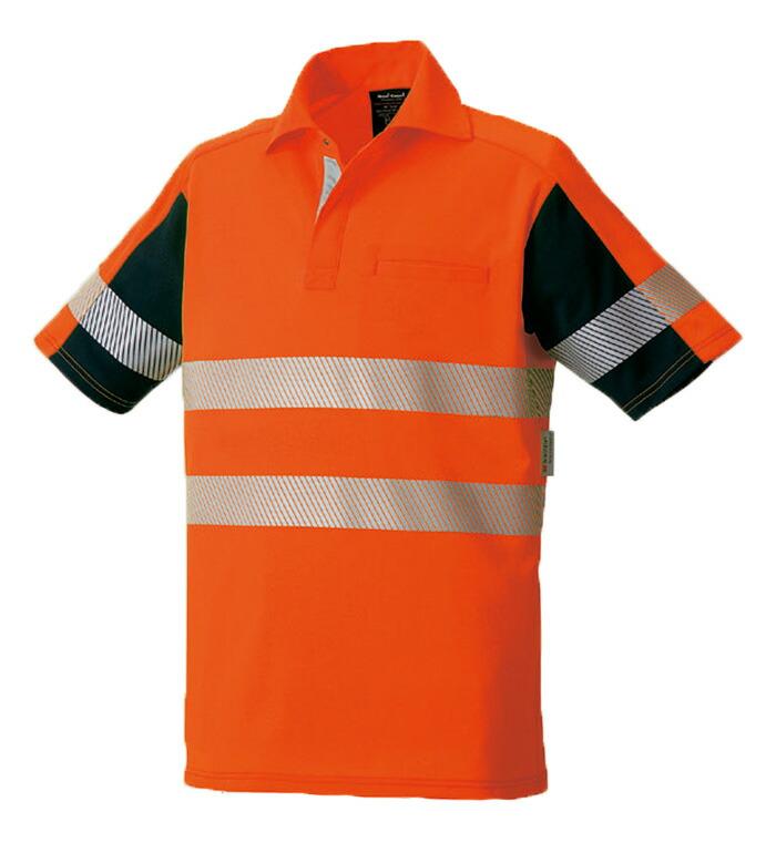 最高レベル反射材付き高視認性半袖ポロシャツ 作業服 作業着  3L 4L 6L対応 大きいサイズ対応