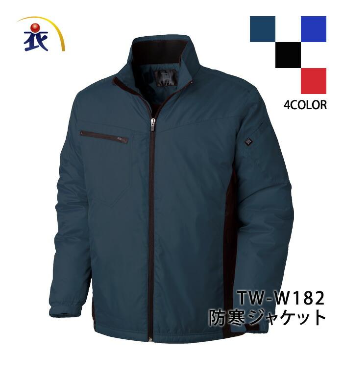 TAKAYAWORKWEAR(タカヤワークウェア) TWW182 防寒ジャケットメンズ・レディース 作業服・作業着 ジャンパー・ブルゾン