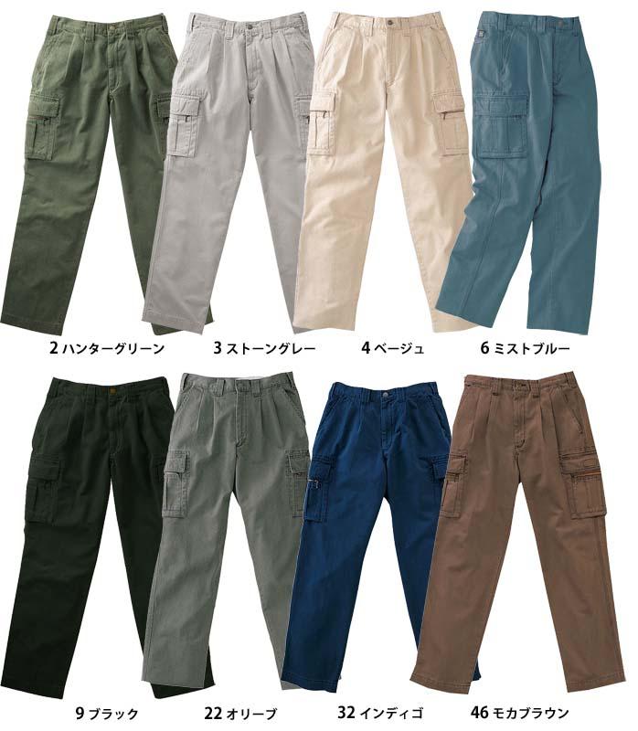 很酷的漂亮的工作服,为秋冬男装高宅公司盛大思科 (GRANCASCO) GC2011 股票裤,工作服裤子 100%棉