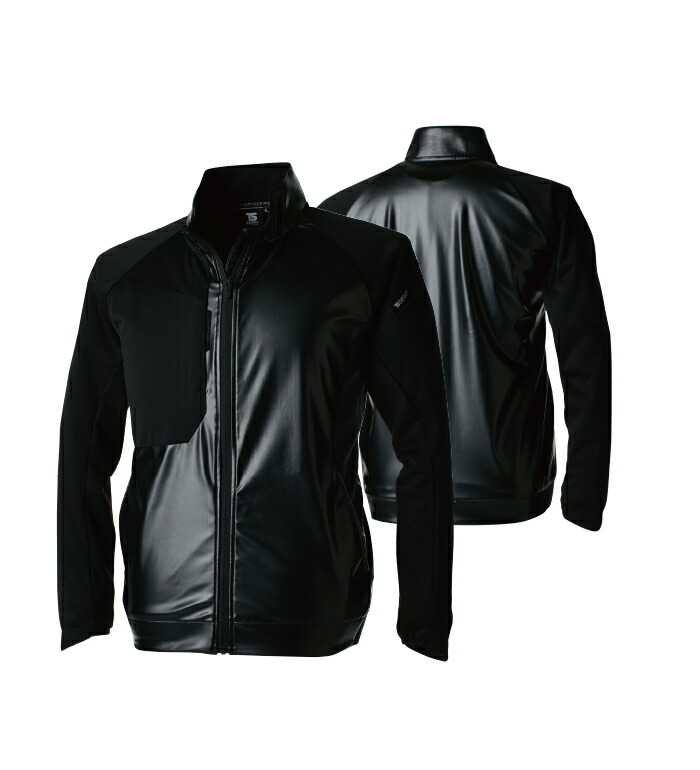 TS DESIGN ティーエスデザイン 4526 ストレッチウインドブレーカージャケット メンズ 作業服 作業着 ジャンパー