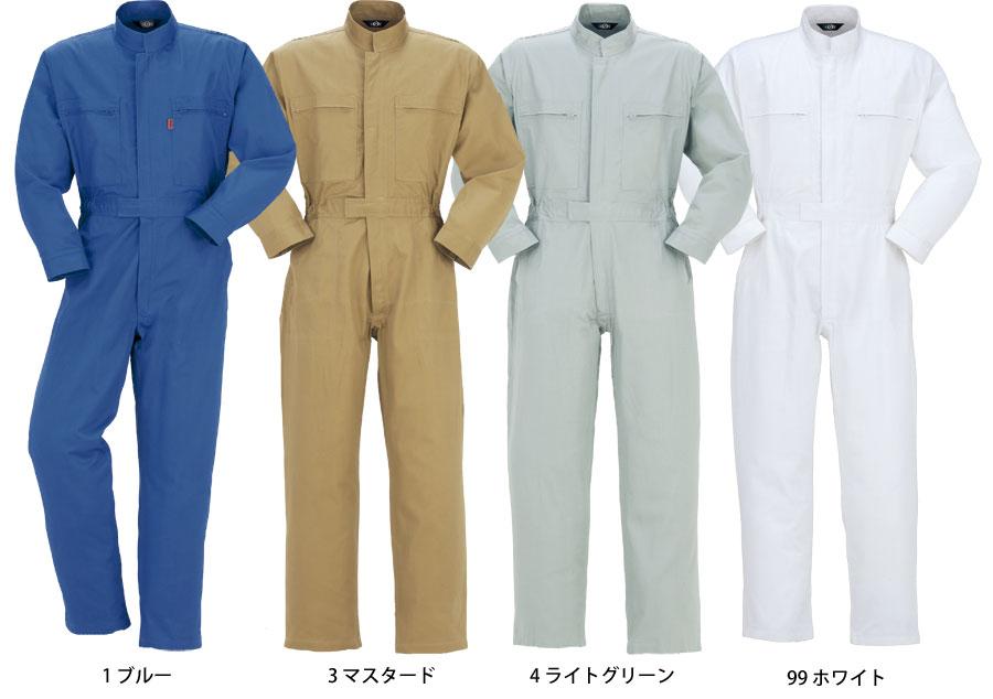10 つなぎ服(綿100%) /作業服・作業着