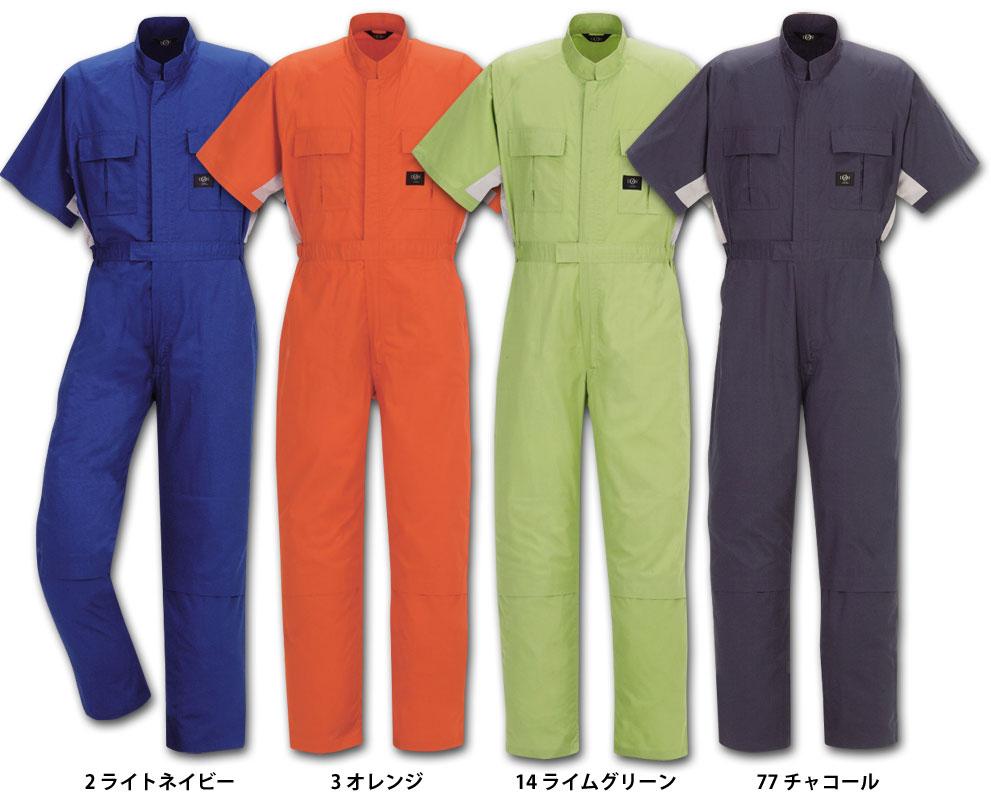 413 半袖つなぎ服(ポリエステル・綿 混紡) /作業服・作業着