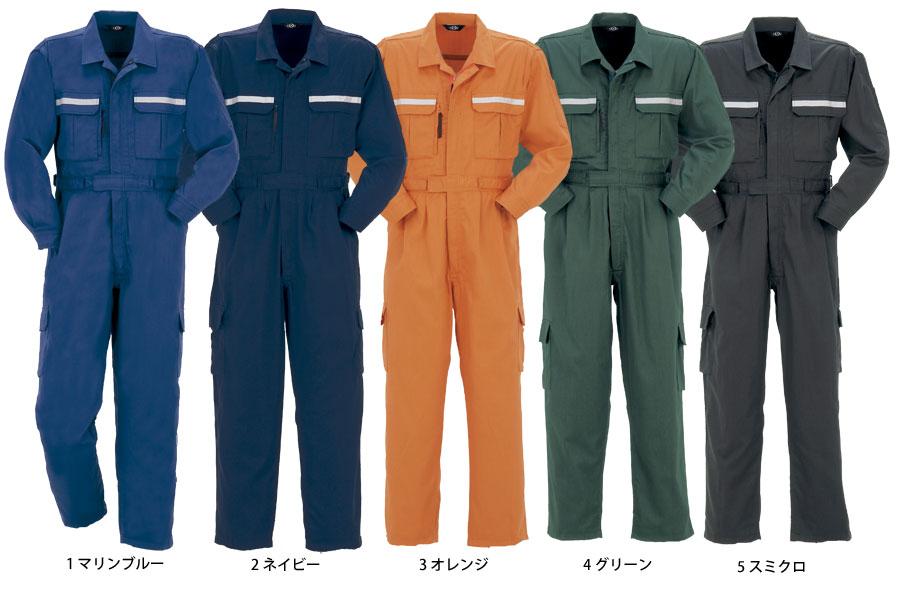 6750 つなぎ服 ポリエステル 綿 混紡  作業服 作業着