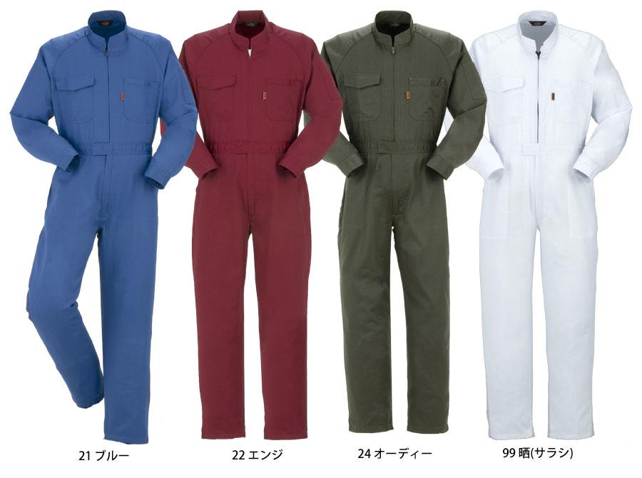 7030 つなぎ服(ポリエステル・綿 混紡) /作業服・作業着