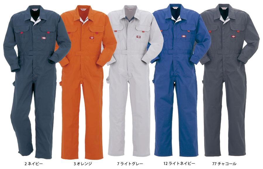 P021 つなぎ服(ポリエステル・綿 混紡)作業服・作業着