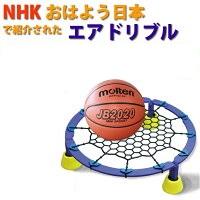 エアドリブル バスケットボール ドリブル練習 トレーニング用品 室内 低騒音 クリスマス