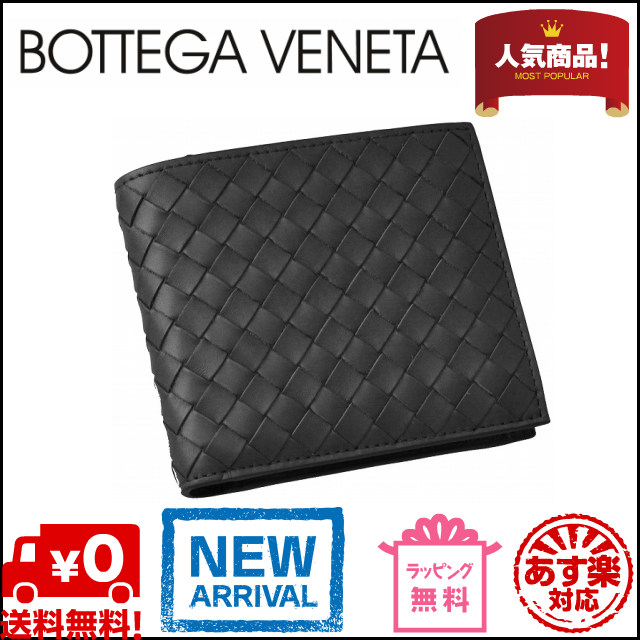 Bottega Veneta two fold wallet 193642 V4651 1000 (black) calfskin] wallet brand new SALE 532P16Jul16