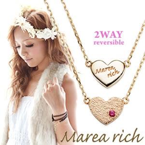 Marea rich マレア リッチHeart series K10 ハートモチーフネックレス 2WAY リバーシブル ゴールド×ルビー 11KJ-32 【Luxury Brand Selection】