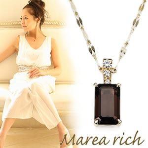 Marea rich マレア リッチ 半貴シリーズ K10 ネックレス ペンダント ゴールド×スモーキークォーツ/ホワイトサファイア 12KJ-24 【Luxury Brand Selection】