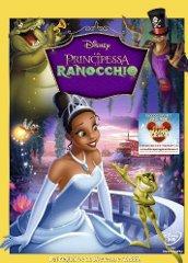 王女とカエル ,ディズニーアニメと映画DVDでイタリア語の学習