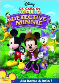 ミニーマウスMinnie ,ディズニーアニメと映画DVDでイタリア語の学習