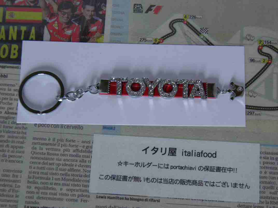 トヨタToyota豊田のキーホルダーイタリア販売