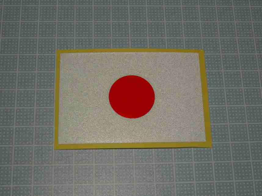 日本メーカー新品 40%OFFの激安セール イタリアで販売しているステッカーシールです ジャパンJAPAN日本国旗のステッカー シール