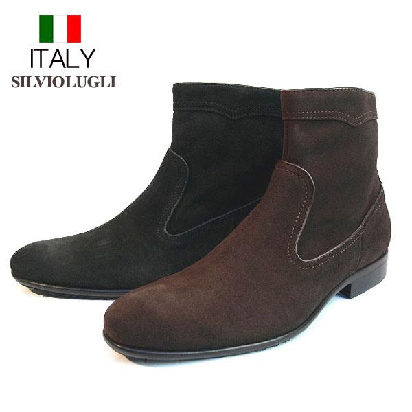 送料無料 ブーツ メンズ 本革 牛革 スエード サイドジップブーツ レザーショートブーツ サイドファスナー SILVIOLUGLI イタリア製 インポート (2色/ブラック ダークブラウン) シルビオルージー