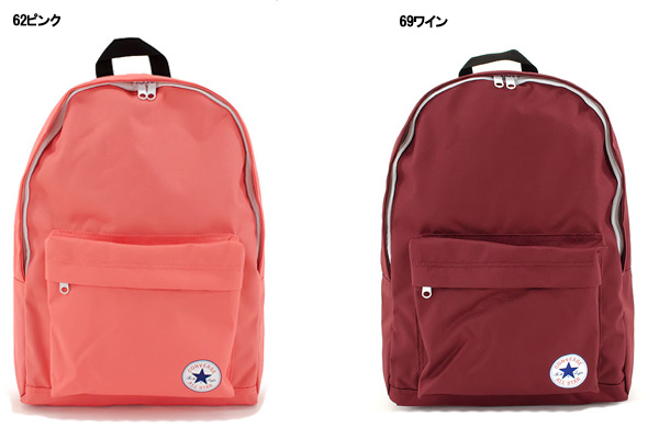 buy converse backpack