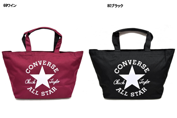 73076dd601fc Converse tote bag CONVERSE plain fabric star men gap Dis casual attending  school student outdoor commuting all-stars (six colors)