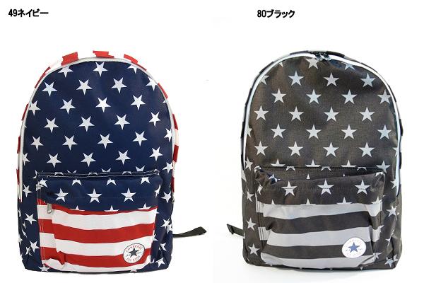 bc1eb455 ... Converse rucksack CONVERSE patterned stars rucksack day pack star men  gap Dis attending school student outdoor ...