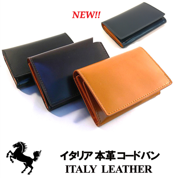 Italico rakuten global market business card holder holds 50 business card holder holds 50 sheets fold allows two cordovan mens horse leather leather italy leather business gifts gifts gifts father day 3 color colourmoves