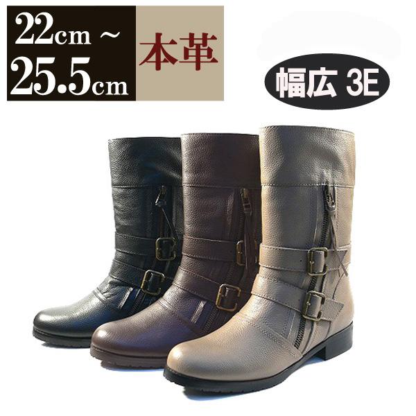 缅甸作出的皮革设计脸也不是 W 踝带工程师靴子皮革短牛皮大尺寸尖脚趾 3E 皮革皮革 (3 色) 两条腿购买