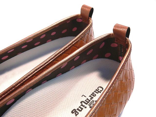 Japan-made rubber pumps / rain pumps / love Bottega Usuki to push mesh style intrecciato pumps or rain, galoshes and kalabari galore / waterproof / ペタンコローヒール pumps all five-colored two-legged purchase