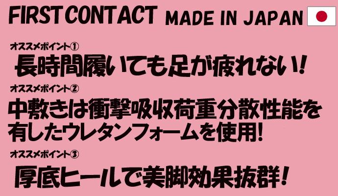 日本制第一次接触第一次接触腿厚底休闲楔泵 5.5 厘米鞋跟泵舒适鞋办公室通勤方便舒适记忆泡沫冲击吸收 (3 色 / 黑色橡木钢)