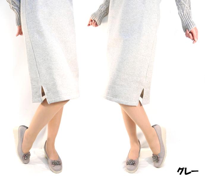 fasutokontakutopampusubiju日本制造不感到疼痛的母亲节楔子女用浅口无扣无带皮鞋舒服鞋能奔跑的女用浅口无扣无带皮鞋FIRST CONTACT美腿厚底休闲婚礼轻松穿感觉低反论打击吸收(7色)
