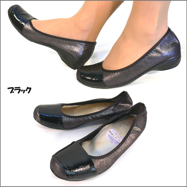水泵的运行在日本第一次接触脚趾设计芭蕾舞泵舒适鞋不伤害日本制造的第一次联系楔芭蕾舞办公室上下班方便舒适泡沫冲击吸收母亲节这一天 (4 种颜色)。