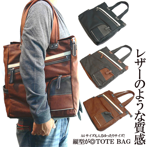 Italico A Lot Of Feel Material Men Tote Bag A4ok Wide Zipper Pockets Length Type Thoth Three Colors Black Dark Brown Camel Such As