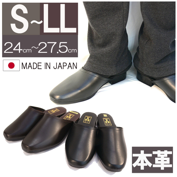 Italico Rakuten Global Market An Made Leather Office Business Sandals Mens Slippers Two Color Dark Brown Black