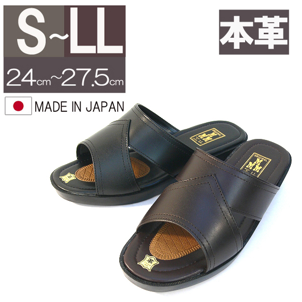 627b15c0531 italico  Japan-made leather Office business Sandals leather peep toe men s  Sandals slippers leather Sandals (two-color dark brown   black)