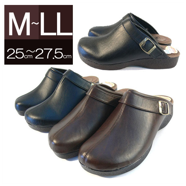Italico Rakuten Global Market For Slip On Sandals Office Company Made In An Men Sandal Casual Footwear Two Color Dark Brown Black Legged