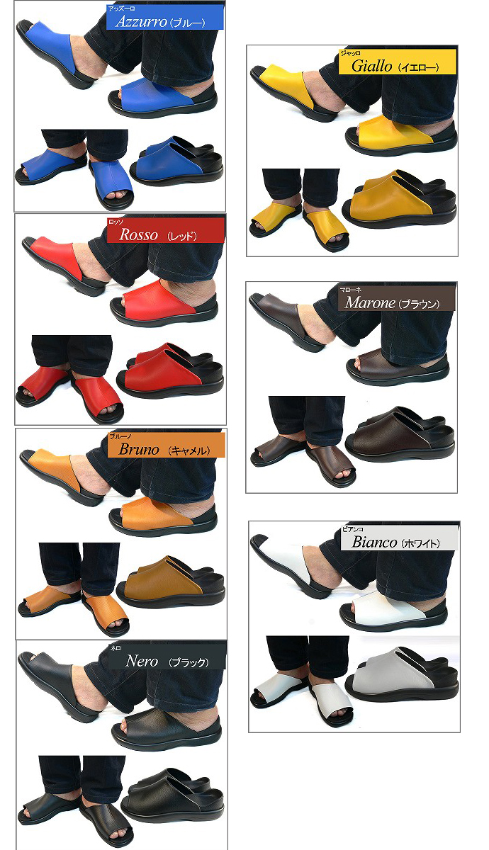 Color galore! only our original! domestic security made in Japan / heel fit Sandals new sense of comfort (7 colors) canoe vilken Crocs love Usuki in