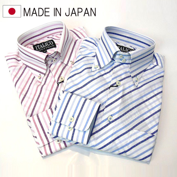 全国送料無料 日本製 セミワイド ロング襟 ドゥエ ボタンダウン バイヤスシャツ 国産シャツ (2色/ブルー ピンク)