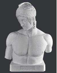 【メーカー直送】石膏像[岡石膏] マルス胸像