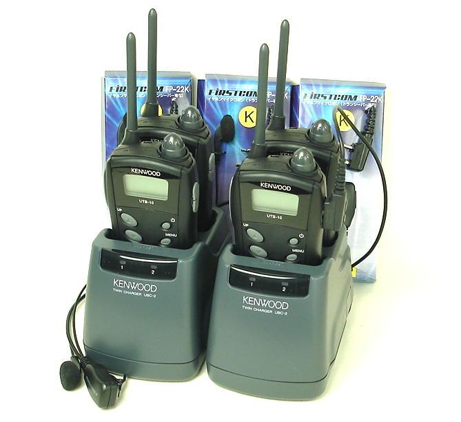 (4組セット)インカム ケンウッド/特定小電力トランシーバーUTB-10 お得な4点セットにツイン充電器を採用(送料・代引手数料無料)