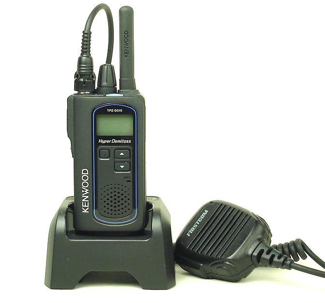 ケンウッド TPZ-D510デジタルハイパワートランシーバー(登録局)と高性能スピカーマイクのお得なセット(送料無料)