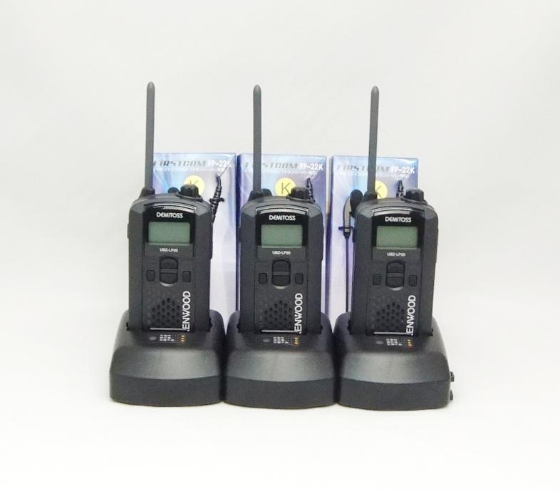 (3組セット 3連結急速) ケンウッド インカム/特定小電力トランシーバーUBZ-LP20(ブラック)新4点セットx3組 3連結急速充電器採用 (免許不要) (送料・代引手数料無料)