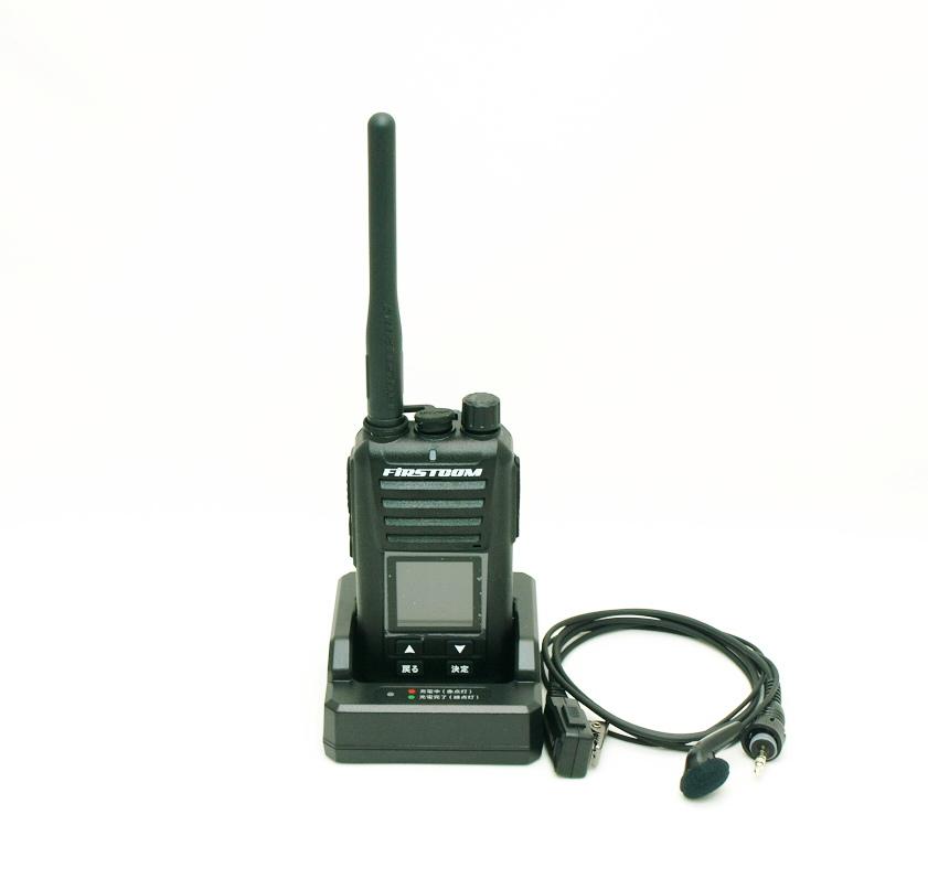 5Wハイパワーデジタルトランシーバー(登録局) F.R.C FC-D301と高性能イヤホンマイクのお得なセット (送料・代引手数料無料)