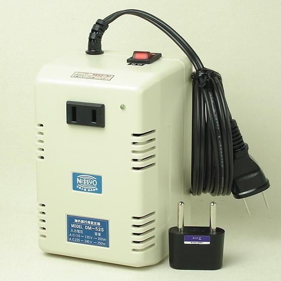 変圧器/(トランス式トラベルコンバーター) /350W/250W 世界各国対応 DM-525  あす楽対応