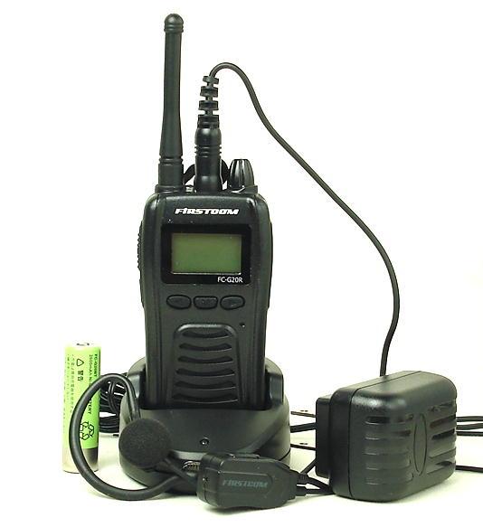 インカム 超小型防水/中継通話対応47ch/特定小電力トランシーバーFC-G20R(インカム)のお得な新4点セット(送料無料)