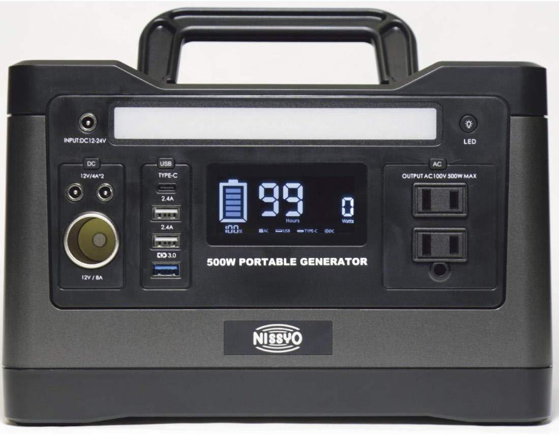 電源メーカー日章工業/ポータブル電源/大容量モデル/リチウムイオン充電池 NPG-5000 送料無料
