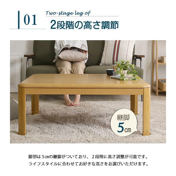 通年使える家具調こたつ 長方形型 105cm 2段階調節継ぎ脚 布団4色 選べる2点セット・当商品はメーカー直送商品となりますご注文後メーカーに在庫確認を致しますメーカーに在庫がない場合は予めご了承くださいませ