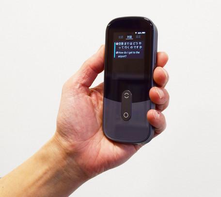 音声翻訳機 54ヶ国語対応 Wi-Fi設定なので、面倒な通信回線契約いらず。・当商品はメーカー直送商品となりますご注文後メーカーに在庫確認を致しますメーカーに在庫がない場合は予めご了承くださいませ