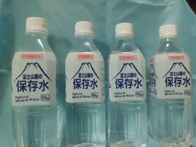 """保存水 5年 500ml""""24本入り100ケース以上 限定価格 代引不可"""