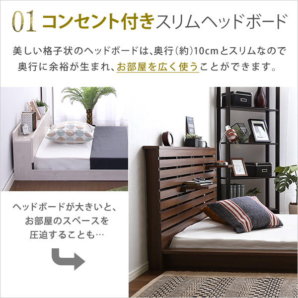 itckobo: Floor bed (single) bed frame with the movable shelf, low ...
