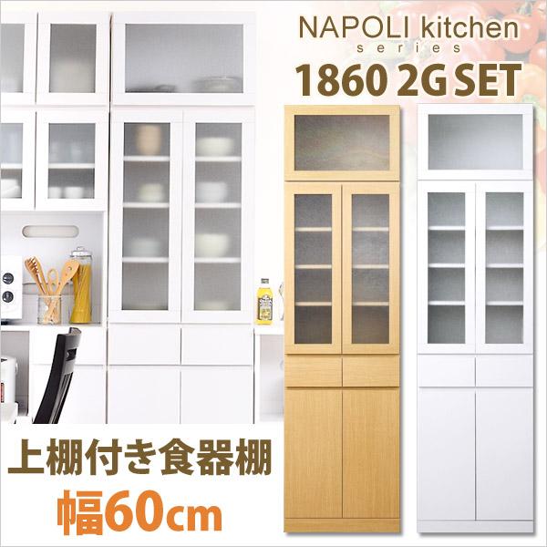 ナポリキッチン食器棚1890 [食器棚/キッチン収納/89cm幅]こちらの商品はメーカー直送商品となります。ご注文後メーカーへ在庫確認をいたしますで、在庫がない場合は、予めご了承くださいませ