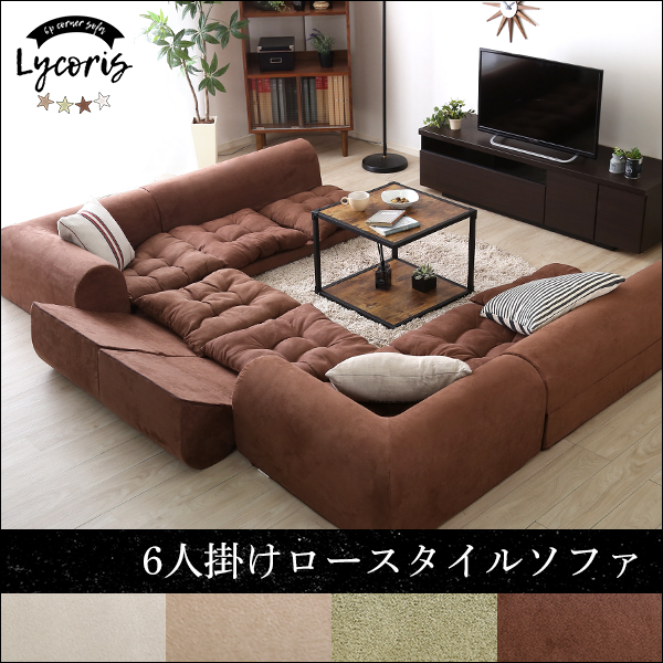 You take three and hang one floor corner sofa (two sets) floor sofa corner  sofa division sofa and hang two, and approve two sets, our product ...