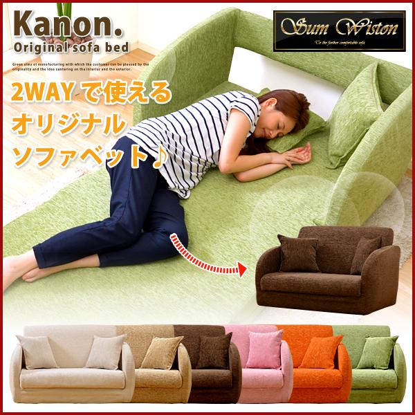 Tri Fold Sofabedcanon Sofa Bed 2 Way Sam Weston Folding